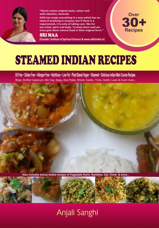 Recently launched Indian Steamed Recipe- Ebook and Book